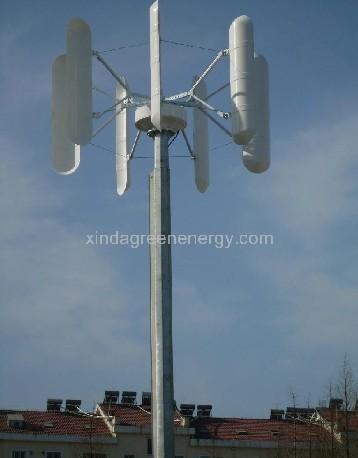 5kw vertical wind turbine generator/ home wind power system