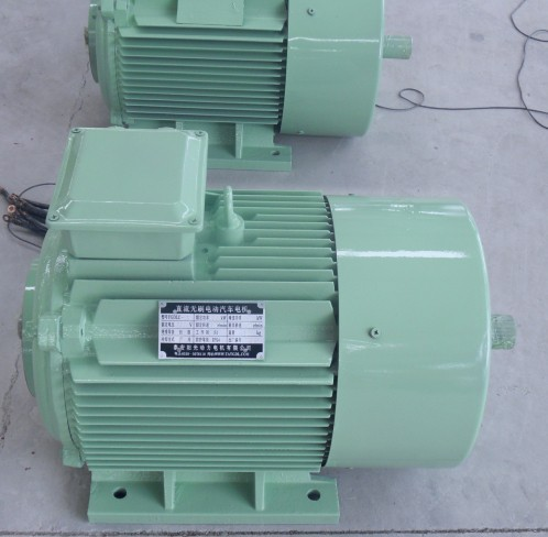 High Efficiency Permanent magnet generator 5.5Kw~11kw