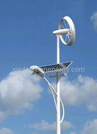 AH-400W Wind and Solar Hybrid Street Lamp