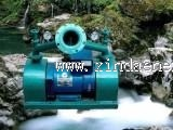 Dual Wheel Impact Type Water Turbine Generator