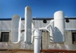 300w vertical wind turbine generator/ home wind power system